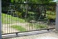 Maya Hill Gate